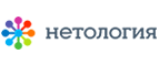Логотип Нетология