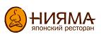Логотип Нияма