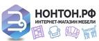 Логотип Nonton