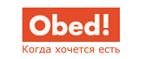 Логотип Obed.ru