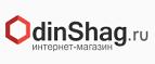 Логотип Odinshag