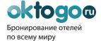 Логотип Oktogo