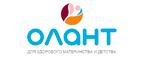 Логотип olant-shop.ru