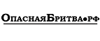 Логотип Опаснаябритва.рф