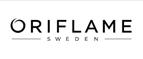 Логотип Орифлейм