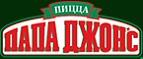 Логотип Papa Johns
