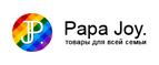 Логотип Papa Joy