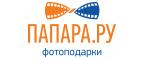 Логотип Papara.ru