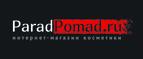 Логотип Paradpomad