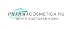 Логотип Pharmacosmetica.ru