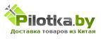 Логотип Pilotka BY