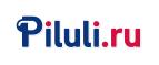 Логотип Piluli