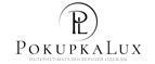 Логотип ПокупкаЛюкс