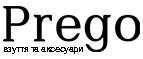 Логотип PREGO UA
