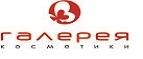 Логотип proficosmetics.ru