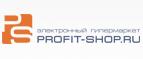 Логотип Profit-Shop