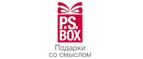 Логотип P.S. BOX