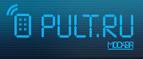 Логотип Pult.ru