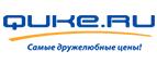 Логотип Quke