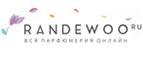 Логотип RANDEWOO