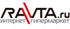 Логотип Ravta