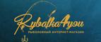 Логотип Rybalka4you.ru