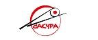 Логотип Сакура-сан