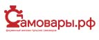 Логотип Самовары.рф