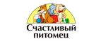 Логотип Счастливый питомец.рф