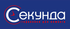 Логотип Secunda UA