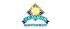 Логотип Седьмой Континент