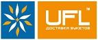 Логотип Sendflowers UA