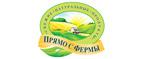 Логотип Sferm