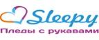 Логотип Sleepy