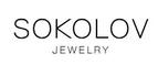 Логотип SOKOLOV
