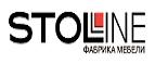 Логотип Stolline
