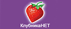 Логотип Strawberrynet