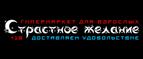 Логотип STRAZHE