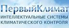 Логотип stroyevroclimat