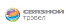 Логотип Связной трэвел