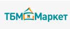 Логотип ТБМ Маркет