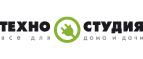Логотип Tehnostudio