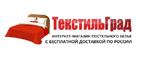 Логотип Текстиль Град