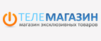 Логотип Телемагазин