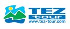 Логотип TezTour