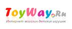 Логотип Toyway