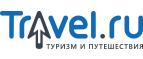 Логотип travel.ru