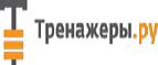 Логотип Trenazhery