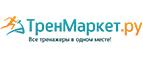 Логотип trenmarket.ru