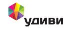 Логотип Удиви
